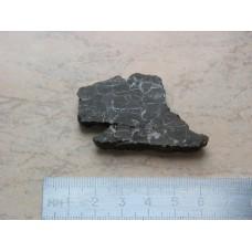 Метеорит Брагин (16,7 г.)